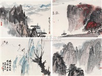 various objects (album w/works) by song wenzhi, fei xinwo and ya ming
