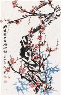 梅竹图 (plum and bamboo) by xu han