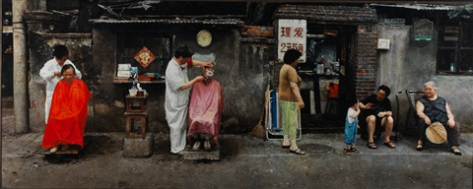 粉房琉璃街 fenfang liuli street by fan mingzheng