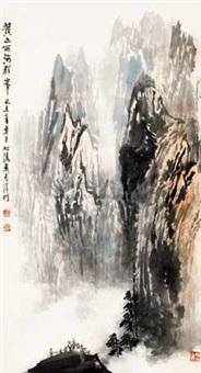 黄山西海群峰 by zhao songtao