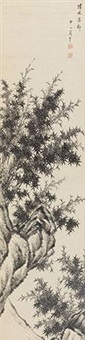 清风高节 by xia hui