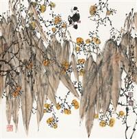 小憩 by liang shimin