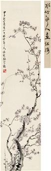 暗香袭人图 by xu shichang