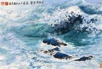 寸纸满涛声 (landscape) by li haitao