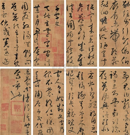 calligraphy 43 others 44 works by huai su