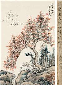 秋林归鸦图 by xu shichang