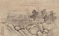 梦游仙馆图 (landscape) by xu huawen