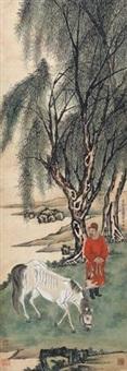 人物 by qian xuan