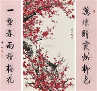 red plum seven-character peom in running script by qi gong and dong shouping