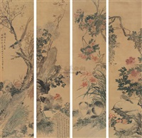 花卉 (flowers) (set of 4) by xu shuyu
