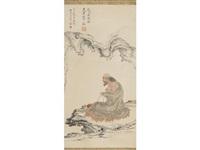 dharma by ren zhong