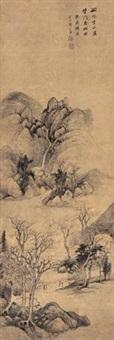 山涧幽居 by bian wenyu