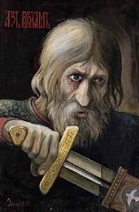 ich schlage zurück by mikhail korneevich anikeev