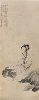 唐人诗意 by jiang lian