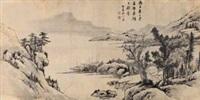 湖畔闲居图 by luo mu (lo mou)