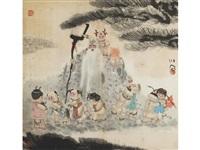 immortal by fu xiaoshi