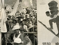 two original photographs from china by henri cartier-bresson