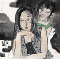 人物 (portrait) by liu qinghe