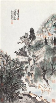 胜利农家 (farmhouse) by liu zuan