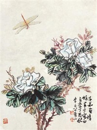 月季蜻蜓 (rose and dragonfly) by qi ziru and chen banding