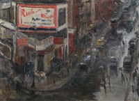 street scene in the rain by alfred s. mira