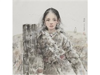 tibetan girl by ai xuan