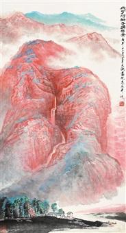 landscape by xu zhiwen