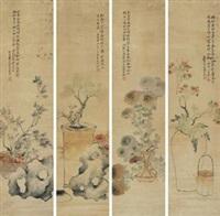 花卉 (in 4 parts) by jiang baoling