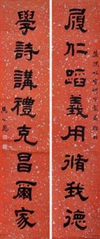 隶书八言联 对联 纸本 (couplet) by ma gongyu
