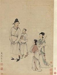 东山丝竹 by xiao chen
