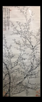 chinese plum flower painting by jin nong