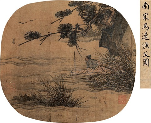 fisherman by ma yuan