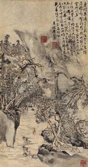 高士行吟图 by li shizhuo