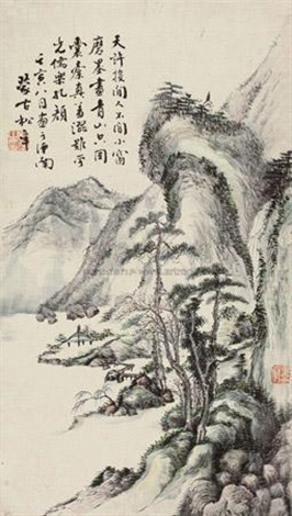 松溪夏凉图 landscape by song nian