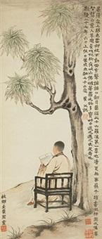 临金冬心罗汉图 立轴 纸本 (after jin nong) by luo ping