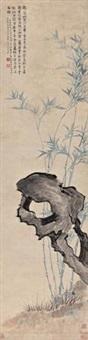 竹映湖石 by wang shishen