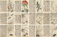花鸟诗文集册 (album of 24) by bian shoumin