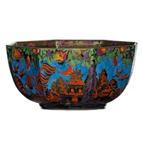 fairyland lustre bowl in willow pattern by wedgwood