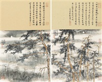 pine tree (set of 2) by xu jianrong