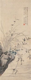 潇湘清逸图 (scenery of xiaoxiang) by ma shouzhen