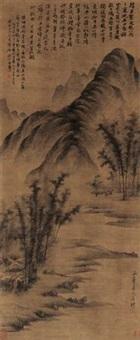 竹溪山居 by luo ping
