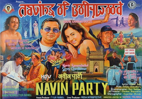 navins of bollywood ii by navin rawanchaikul