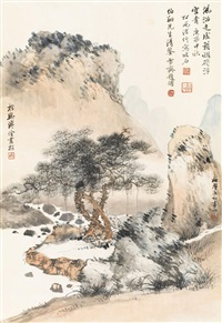 幽壑松风 (landscape) by pu jin, pu quan and qi gong