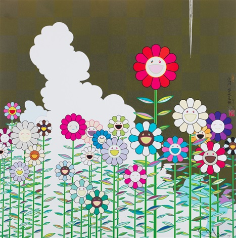 温暖与阳光 空营地(两幅 胶印 warm and sunny empty camp 2 works by takashi murakami