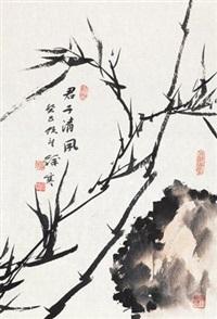 君子清风 (bamboo) by xu han