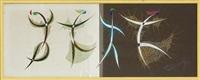 ballerini by alberti rafael