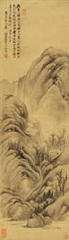 秋山幽居 by dai xi