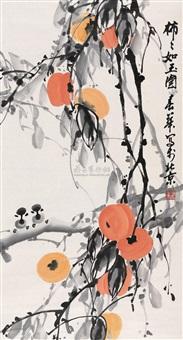 persimmon by liu chunhua
