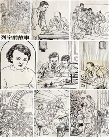 列宁的故事 the story of lenin sketch 11 works various sizes by gu bingxin