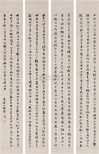 calligraphy by ding ruchang